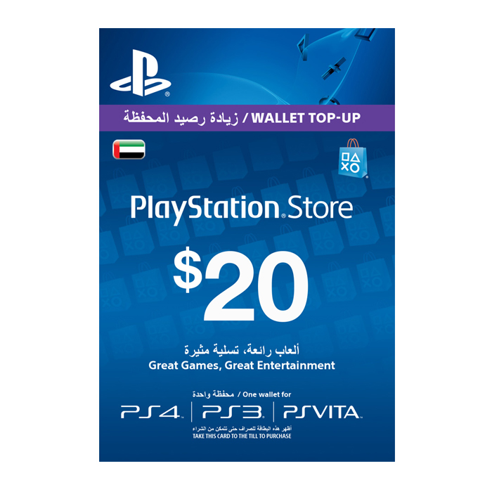 PlayStation 4 Network card 20$