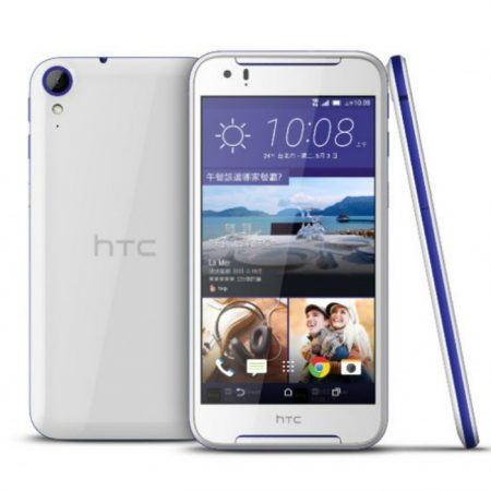 HTC Desire 830 32GB 4G LTE White Blue